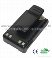 BP227 Two way radio battery Impres