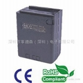 FNB21/FNB45  Two way radio battery