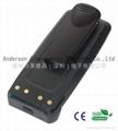 YouTube-Motorola Impres Battery PMNN4066