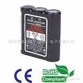 Two-way radios battery (HNN9044) Impres