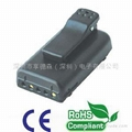 FNB41/FNB42  Two way radio battery