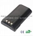 BP231/232  Two way radio battery impres