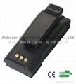 NNTN4497 walkie talkie battery  Impres