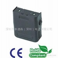 interphone battery  Li-ion Impres