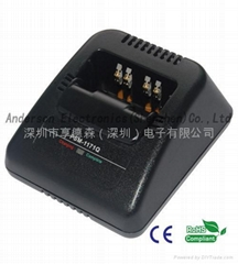 Two-way Radio Charger (1171Q)