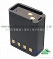 NTN5521 handheld radio battery with