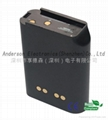 NTN4592 Two way Radio Battery with