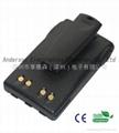 JMNN4023 Handheld Radio Battery with
