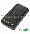 KNB35L two way radio battery with sanyo