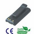 BP209/210/211 wireless radio battery