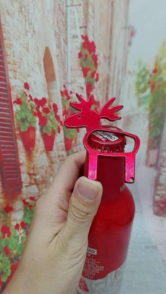 Hollow Moose Design Beer Opener 1612662 3