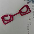 Glasses design keychain 1607221