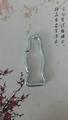 Bottle design keychain 1607262