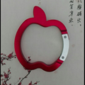 Apple design keychain 1607270