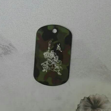 Camouflage tag 1601006