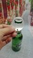 ss oval bottl opener keychain 1613827 7