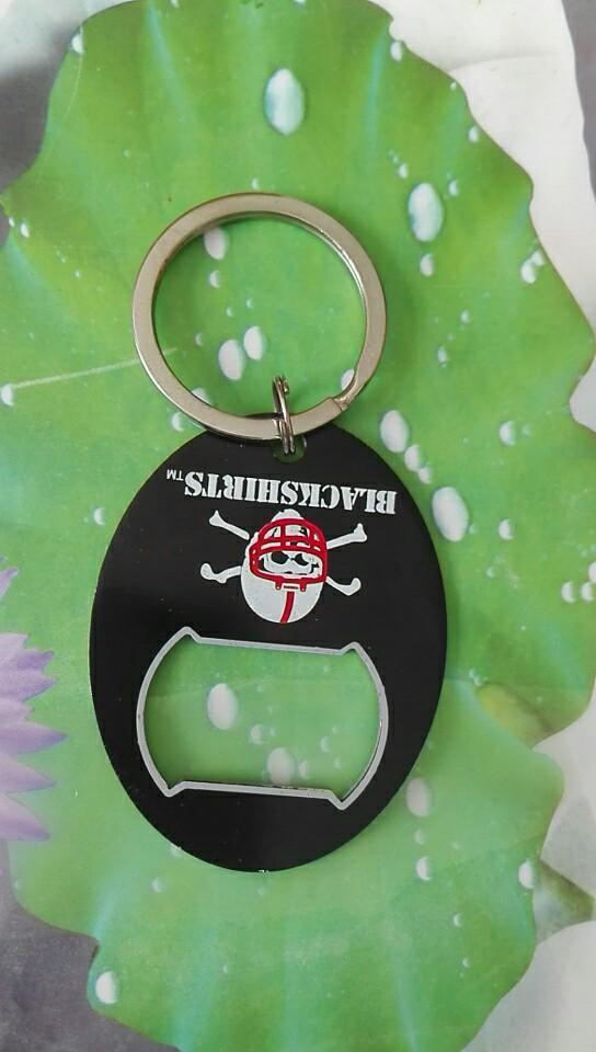 ss oval bottl opener keychain 1613827 9