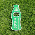 magnetic bottle shape beer opener 1613834 1