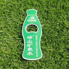 magnetic bottle shape beer opener 1613834