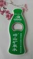 magnetic bottle shape beer opener 1613834 7