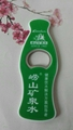 magnetic bottle shape beer opener 1613834