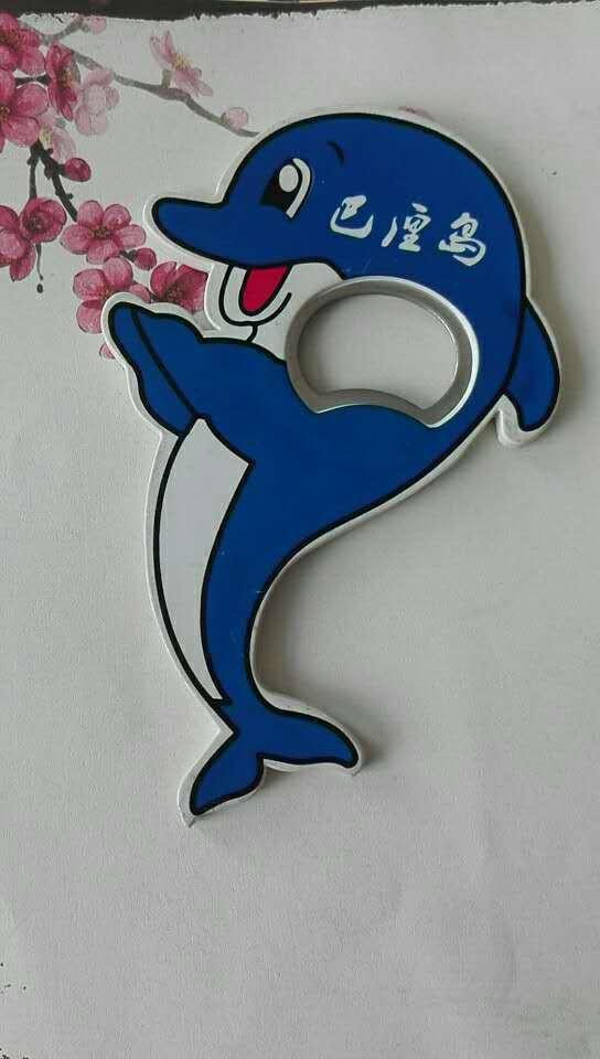 magnetic dolphine design plastic bottle opener 1613835 6