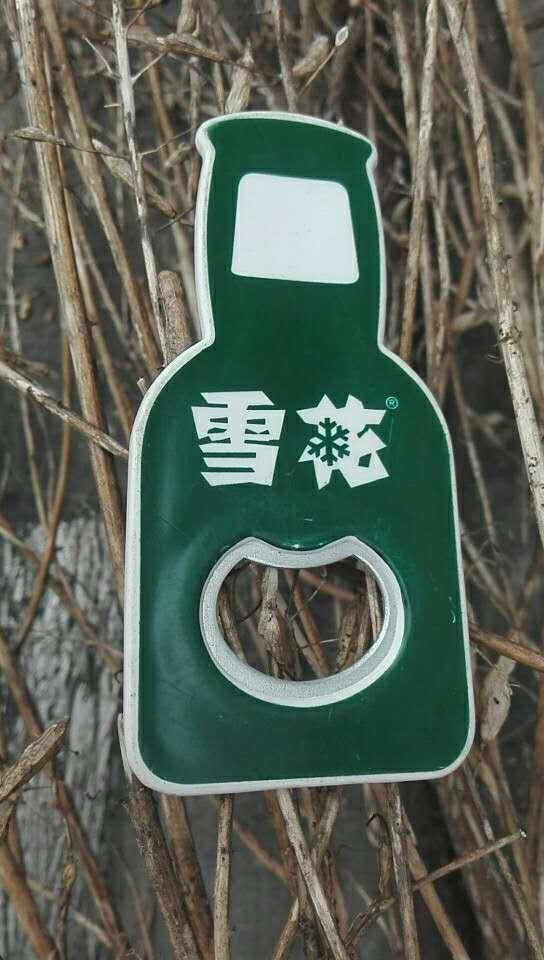 Plastic Bottle Shape Beer Opener 1613856 2