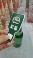 Plastic Bottle Shape Beer Opener 1613856 4