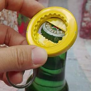 Zinc Alloy Bottle Opener Keychain 1613869