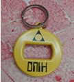 Zinc Alloy Bottle Opener Keychain 1613869