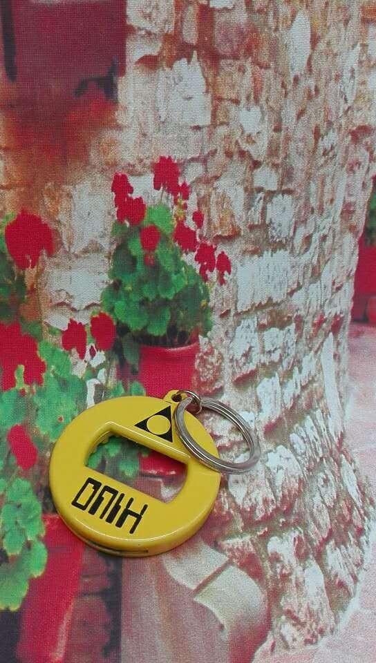 Zinc Alloy Bottle Opener Keychain 1613869 6