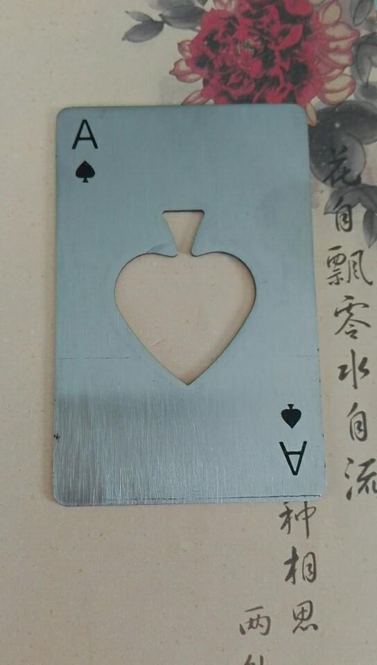 poker A design  bottle opener 1613884 5