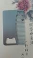 Rectangular comb opener bottle opener beer opener 1613891 8