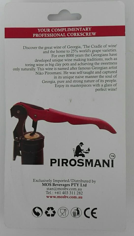Modelling of the hippocampus wine bottle opener 1614017 3