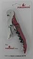 Modelling of the hippocampus wine bottle opener 1614017 4