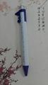 Ball Pen with Tape 1m ,Vernier Caliper Ball Pen