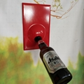 magnetic wall mounted bottle opener 1613948
