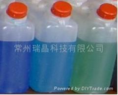 可溶性快速镍电刷镀溶液