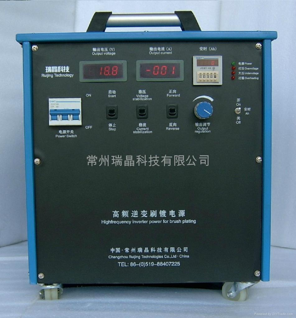 电刷镀电源500A 1