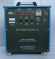 電刷鍍電源500A