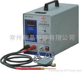 工模具修补冷焊机 1
