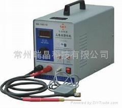 工模具修補冷焊機
