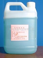 电刷镀酸性锌
