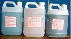 化学镀镍磷硼液