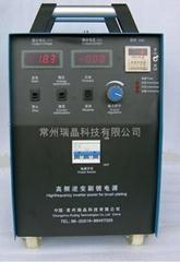 電刷鍍電源300A