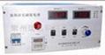 电刷镀电源300A 2