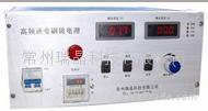 电刷镀电源500A 2