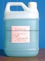 化学镀镍磷硼液 2