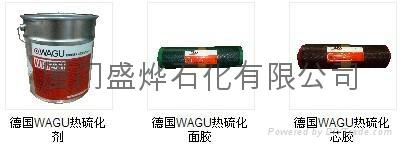 WAGU威固胶水 3