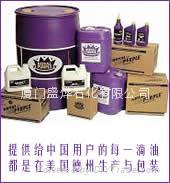紫皇冠ROYAL PURPLE合成潤滑油